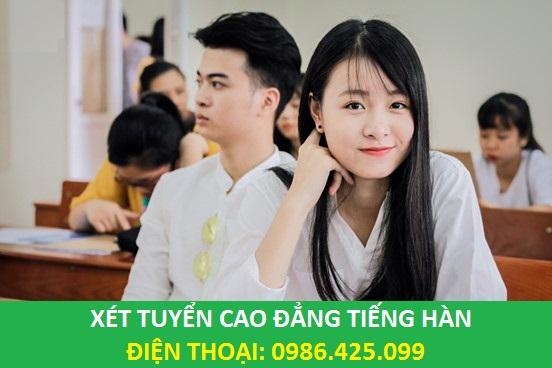 Xét tuyển học bạ THPT vào cao đẳng tiếng Hàn